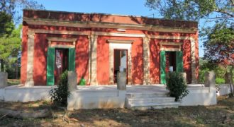 Vendita Casolari e lamie immobile di prestigio – Via Martina Franca , Valle D'Itria – Alto Salento, Ceglie Messapica (Brindisi)